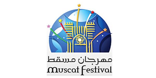 مهرجان مسقط 2012