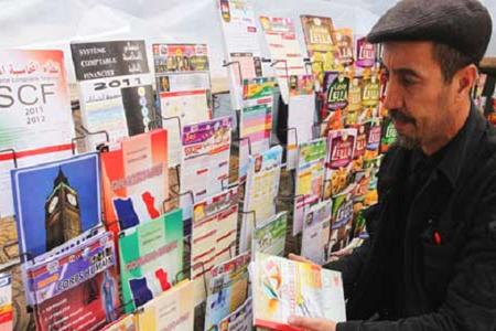 محيط الجامعة المركزية بالجزائر العاصمة تشهد رواجاً لبيع الكتب