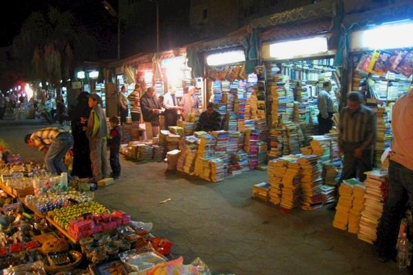 سور الأزبكية، القاهرة