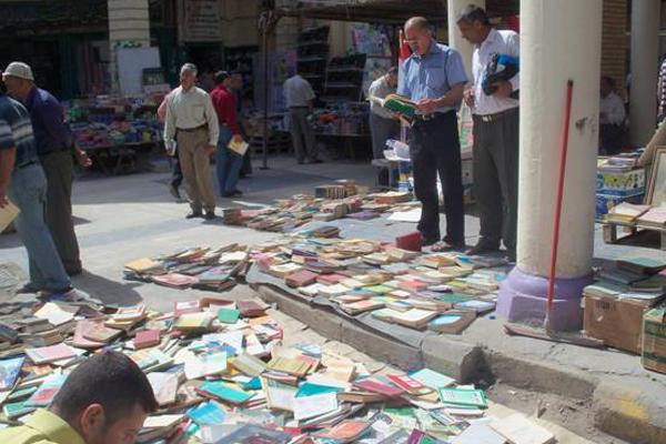 مدخل شارع المتنبي في بغداد، العراق