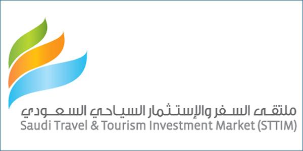 ملتقى السفر و الاستثمار السياحي السعودي