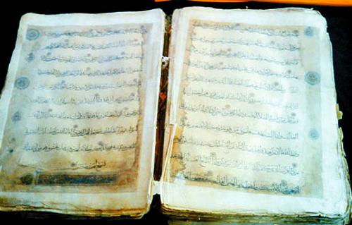 نسخة نادرة من القرآن الكريم في الصين