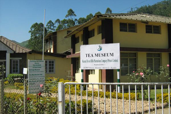 متحف الشاي في كيرالا