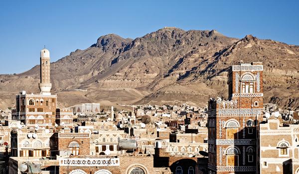 مدينة صنعاء، اليمن