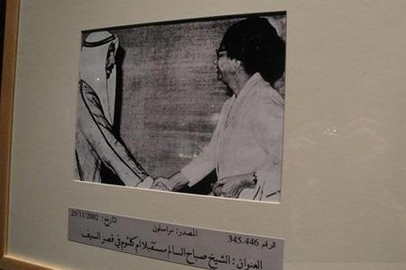 صورة من رحلة أم كلثوم إلى الكويت
