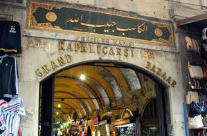السوق المغطى: أقدم وأكبر أسواق إسطنبول