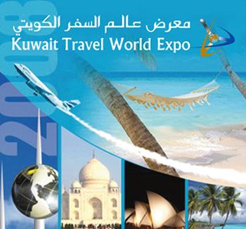 معرض عالم السفر في الكويت