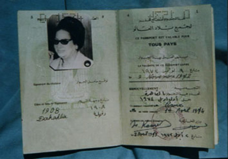 صفحة من جواز سفر أم كلثوم