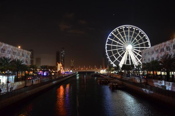 قناة الفصباء السياحية وعين الإمارات، الشارقة