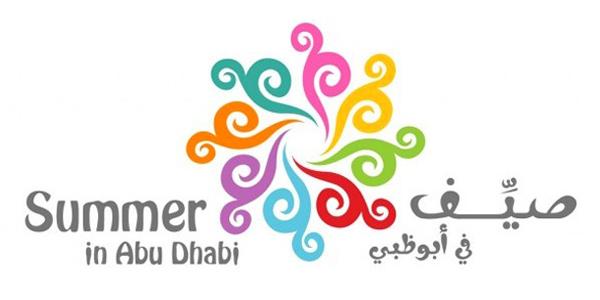 """مهرجان """"صيّف في أبوظبي"""""""