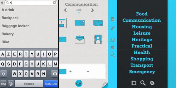 """تطبيق """"Image It"""" للآيفون"""