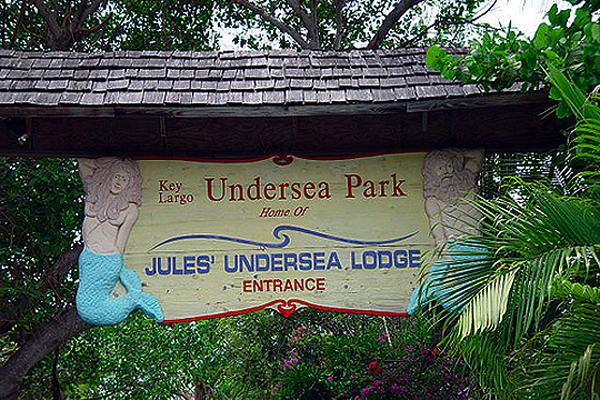 مدخل فندق جولز تحت الماء، فلوريدا