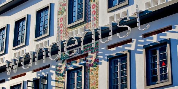 """واجهة فندق """"واندرلوست"""" في سنغافورة"""