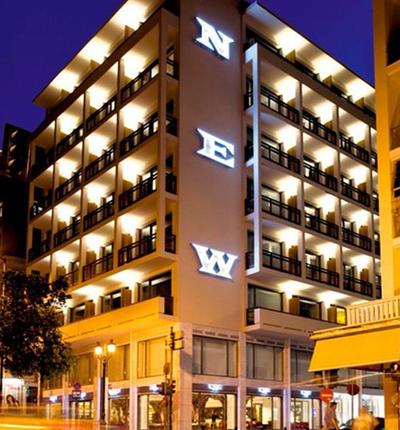 """الواجهة المميزة لفندق """"نيو هوتيل"""""""