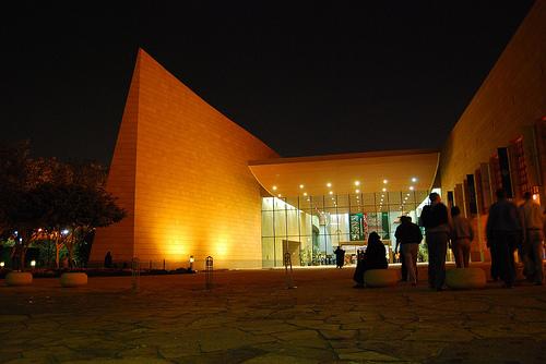 المتحف الوطني للآثار والتراث الشعبي في مدينة الرياض