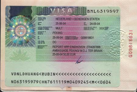 تأشيرة دول الشنغن