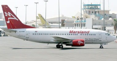 شركة مارسلاند للطيران