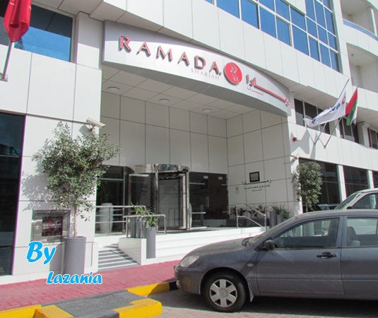 فندق رمادا الشارقة
