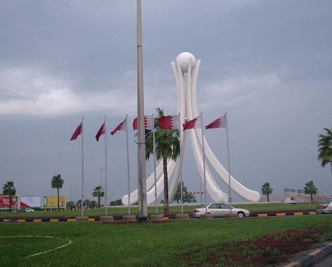 المنامة عاصمة البحرين