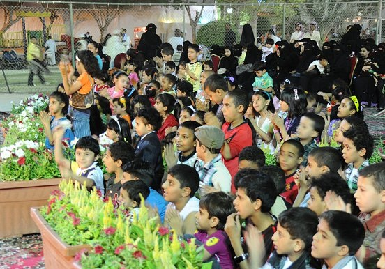 فعاليات العيد فى السعودية