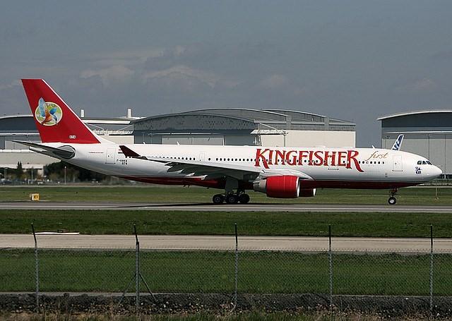 كينج فيشر الهندية للطيران