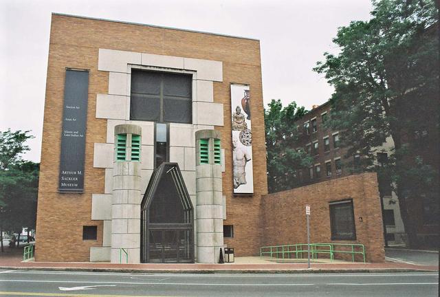متحف ساكلر
