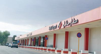مطار حائل الإقليمي
