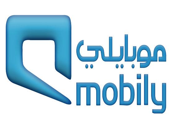 موبايلي و طيران البحرين توقعان اتفاقية لتوزيع شرائح الاتصال على