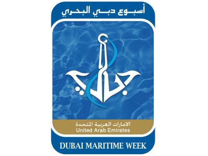 أسبوع دبي البحري