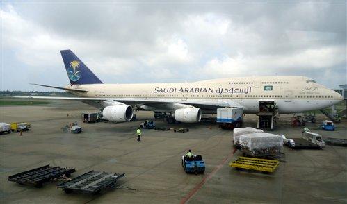 الخطوط الجوية السعوديه