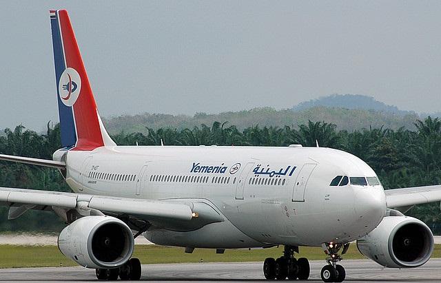 الخطوط الجوية اليمنية