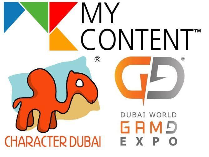 المعرض الترفيهي الشامل دبي