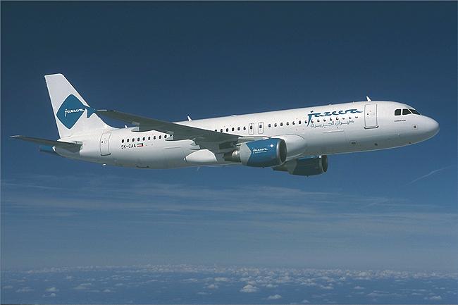 طيران الجزيرة