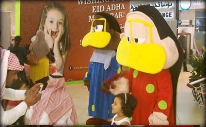فعاليات العيد في قطر