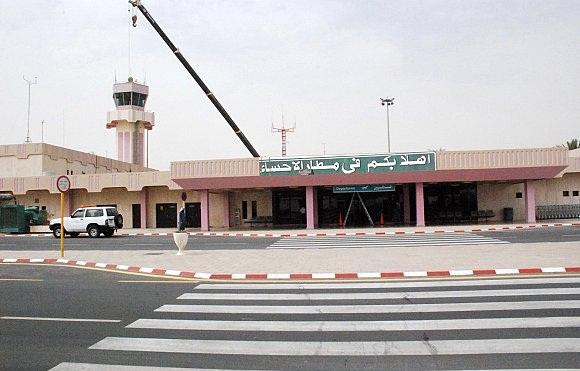 مطار الأحساء