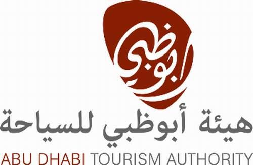 هيئة أبوظبي للسياحة والثقافة