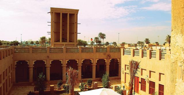 بيت بارجيل التراثي