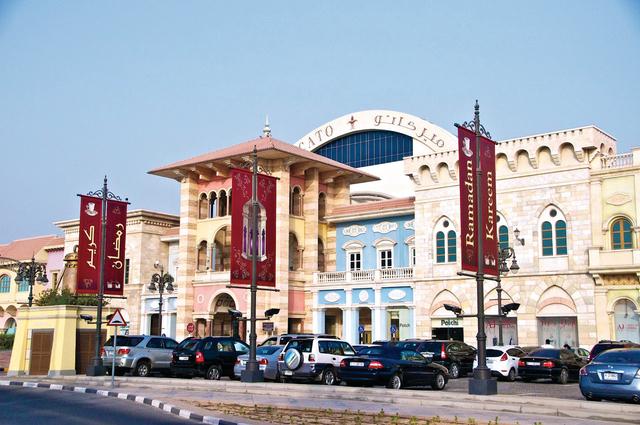 مركز ميركاتو
