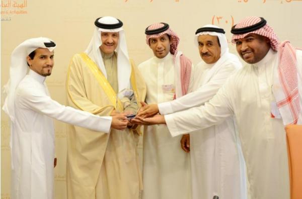 """""""السياحة السعودية"""" تتسلّم جائزة أفضل جهة عربية تستخدم """"الشبكات الاجتماعية"""""""