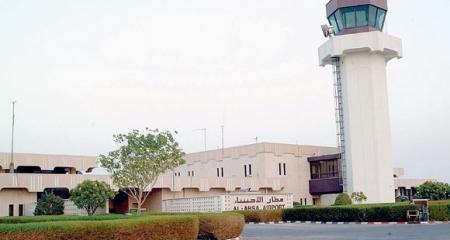 معوقات تحول دون التشغيل الدولي لمطار الأحساء