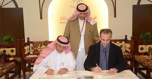 """""""السياحة والآثار""""السعودية توقع اتفاقيتين للتنقيب الأثري مع بريطانيا واليابان"""
