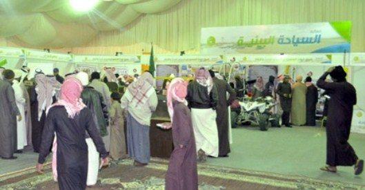 هيئة السياحة تشارك في مهرجان جائزة الملك عبدالعزيز لمزاين الإبل في أم رقيبة