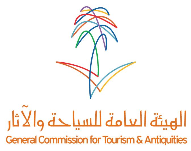 الهيئة العامة للسياحة والآثار السعودية