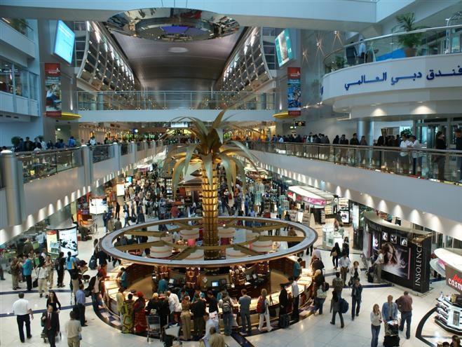 حرة مطار دبي