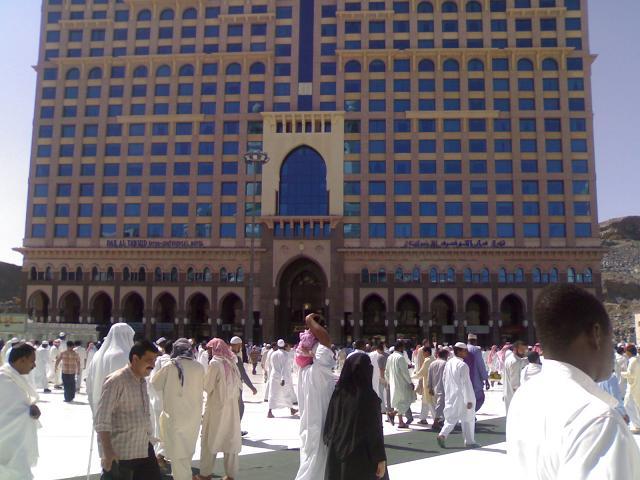فندق إنتركونتيننتال التوحيد مكة