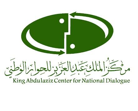 اختتام المرحلة الثانية من تدريب طلاب السعودية المبتعثين في بريطانيا