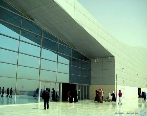 مركز معارض الرياض