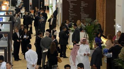 معرض الخليج لسياحة الحوافز