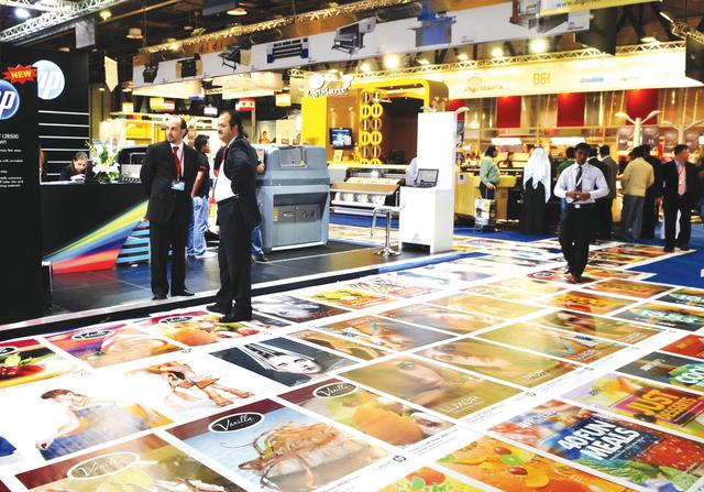 معرض اللوحات والتصميمات