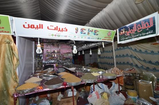 مهرجان التسوق في محايل عسير